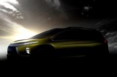 Mitsubishi MPV Concept Car, presentado en Indonesia